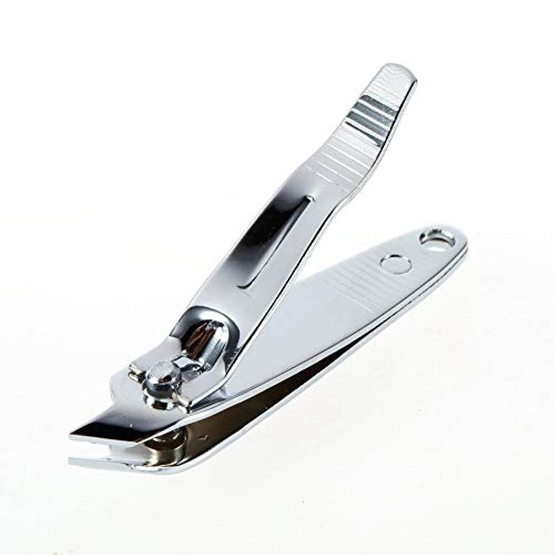 ステンレス鋼ネイルアートクリッパーマニキュアペディキュアトリマーケアキューティクル斜めカッターツールプロフェッショナルネイルクリッパー(Color:Silver)