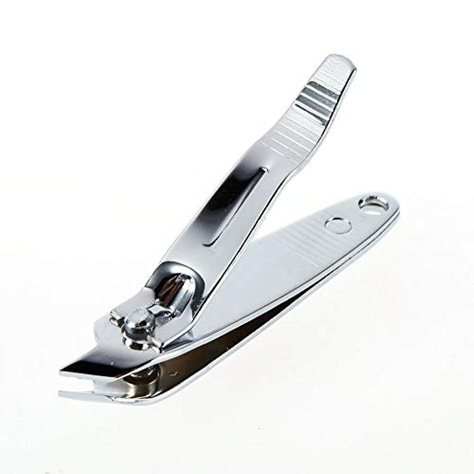 クスクス発見するマニフェストステンレス鋼ネイルアートクリッパーマニキュアペディキュアトリマーケアキューティクル斜めカッターツールプロフェッショナルネイルクリッパー(Color:Silver)