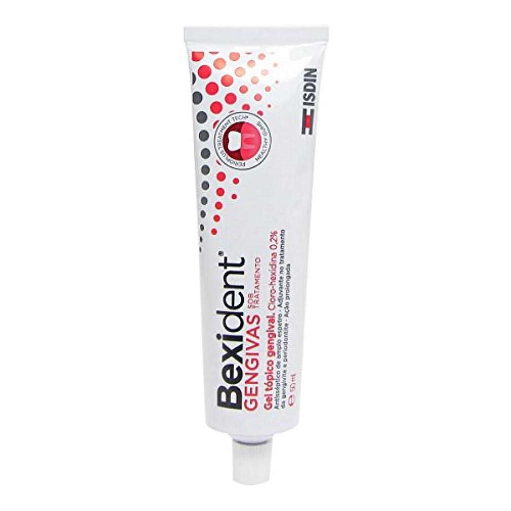 Bexident Gums Clorohexidina Gingival Gel 50ml [並行輸入品]