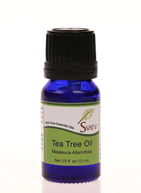 感染するプログラム表面的なSVATVティーツリー(Melaleuca alternifolia)エッセンシャルオイル10mL(1/3オンス)100%純粋な、希釈されていない、治療グレード