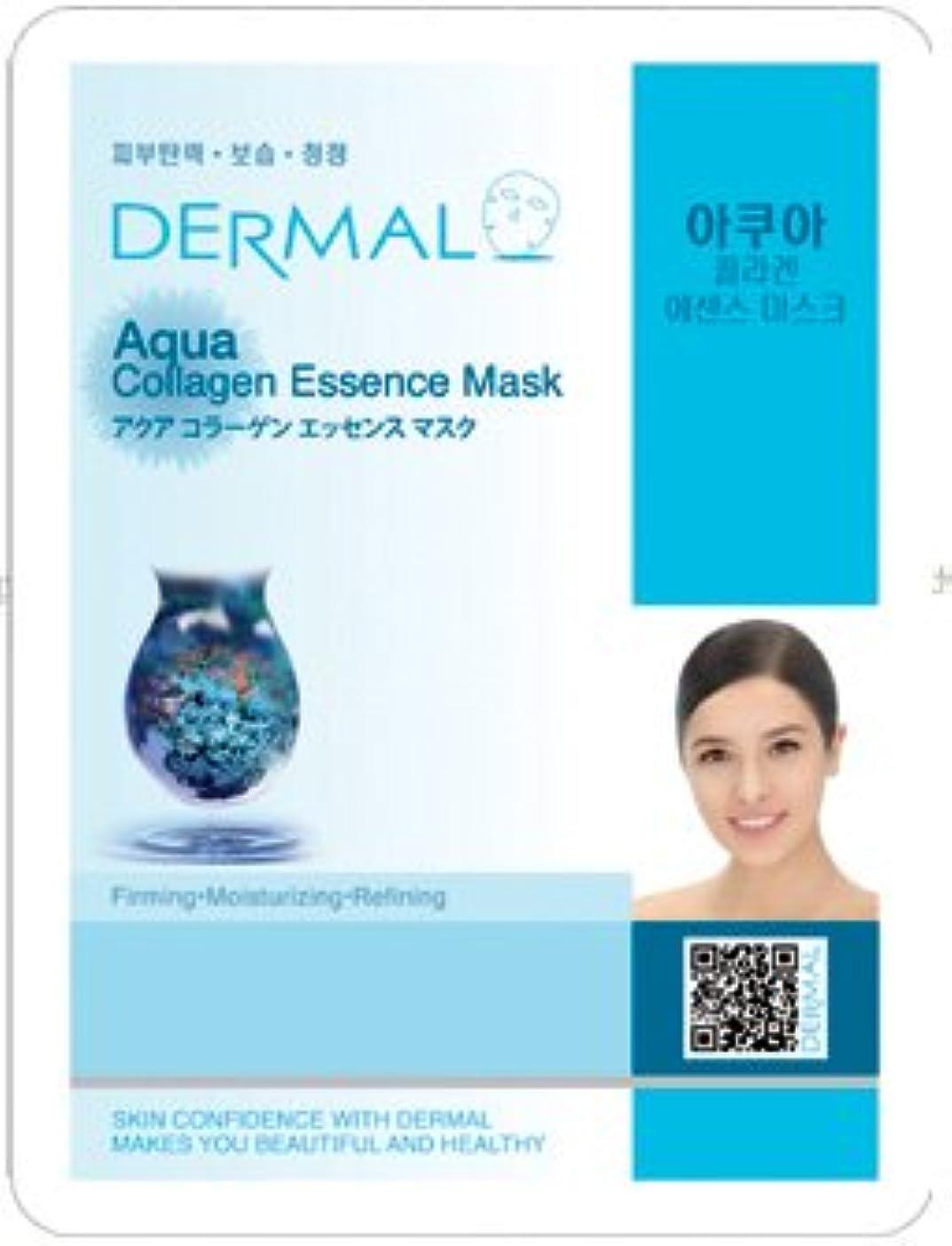 なかなか銛ひいきにするシート マスク アクア ダーマル Dermal 23g (10枚セット) フェイス パック
