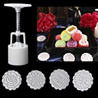 ZoCenterShop(TM) ムーンケーキ金型型手の圧力花の装飾モチーフペストリー50グラムラウンド+ 4スタンプ
