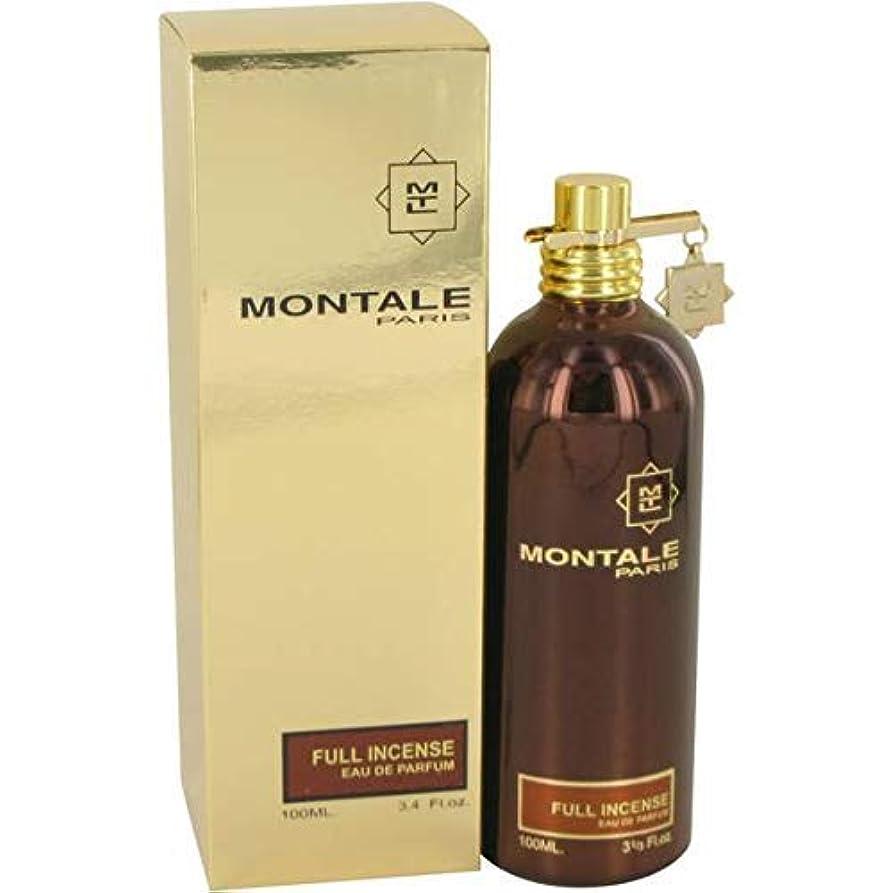 お客様母音要求するMONTALE FULL INCENSE Eau de Perfume 100ml Made in France 100% 本物モンターレ完全お香香水 100 ml フランス製 +2サンプル無料! + 30 mlスキンケア無料!