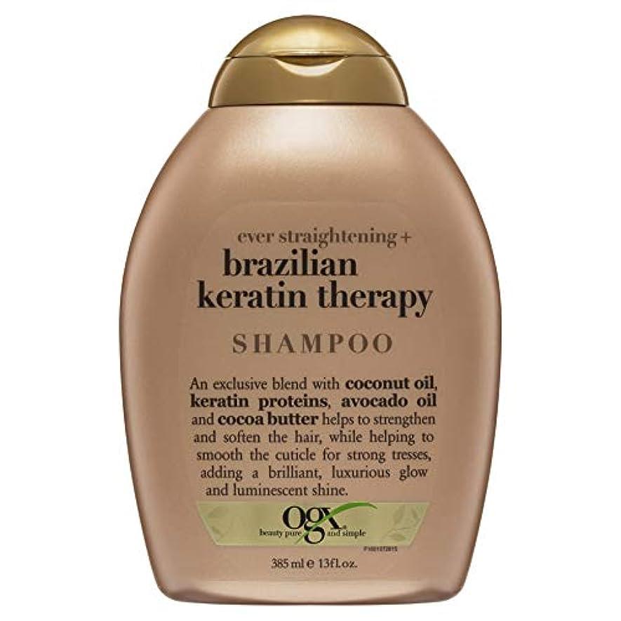 適合するホイスト全体にOrganix Shampoo Brazilian Keratin Therapy 385 ml by Organix
