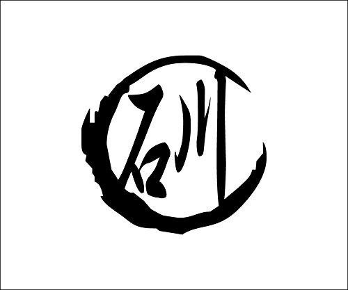 清和天皇の子孫で源姓を賜った氏!デザインA石川 金 ウォールステッカー インテリアステッカー sticker-kingdom