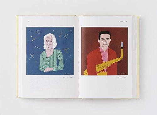 『村上春樹とイラストレーター -佐々木マキ、大橋歩、和田誠、安西水丸-』の5枚目の画像