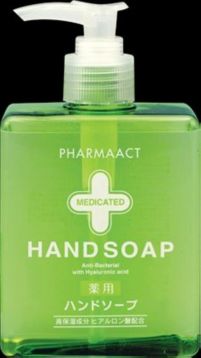 モニターじゃがいもモトリー熊野油脂 ファーマアクト 薬用 ハンドソープ ボトル 250ML 医薬部外品 弱酸性 さわやかなフレッシュフローラルの香り×40点セット (4513574016040)