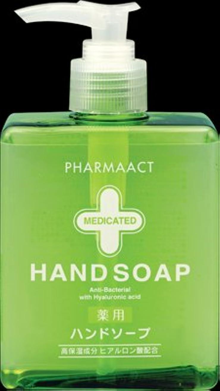 慈悲深いうがい薬ミニ熊野油脂 ファーマアクト 薬用 ハンドソープ ボトル 250ML 医薬部外品 弱酸性 さわやかなフレッシュフローラルの香り×40点セット (4513574016040)