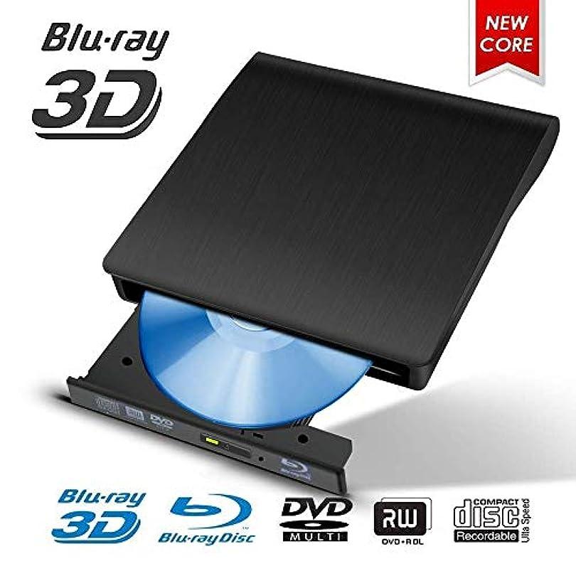 ファン家事扇動するLcxliga USB 3.0外付けDVD CDドライブバーナー、ラップトップノートブックPCデスクトップコンピューター用ポータブル超薄型CD/DVD-RWバーナーライタープレーヤー