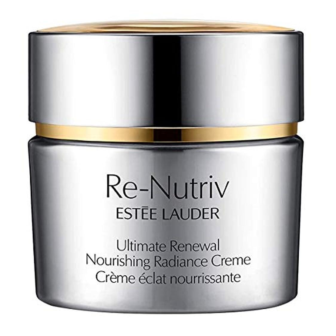 ラバ写真撮影バタフライエスティローダー Re-Nutriv Ultimate Renewal Nourishing Radiance Creme 50ml/1.7oz並行輸入品