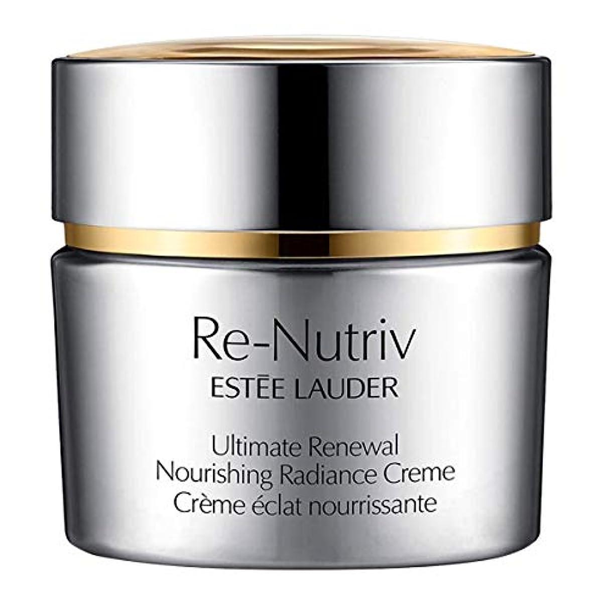 ラフ睡眠ハイランド正確さエスティローダー Re-Nutriv Ultimate Renewal Nourishing Radiance Creme 50ml/1.7oz並行輸入品