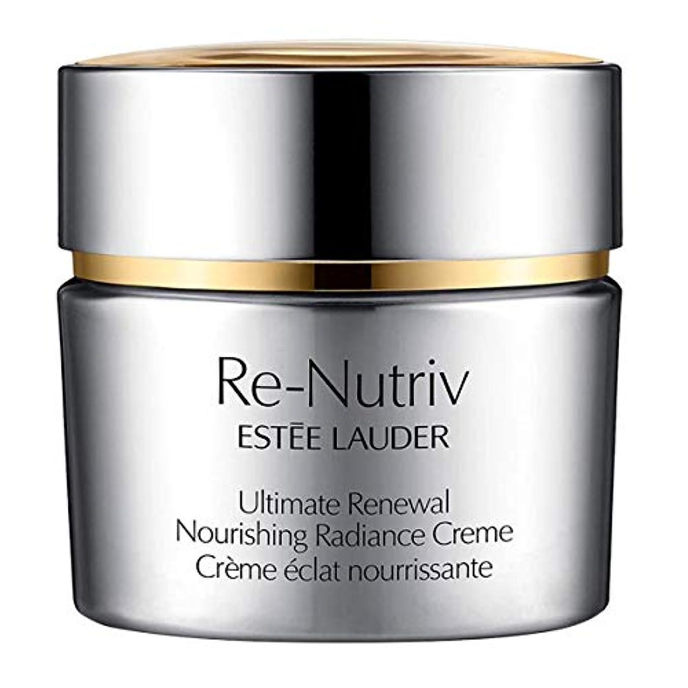 相続人迷惑応答エスティローダー Re-Nutriv Ultimate Renewal Nourishing Radiance Creme 50ml/1.7oz並行輸入品