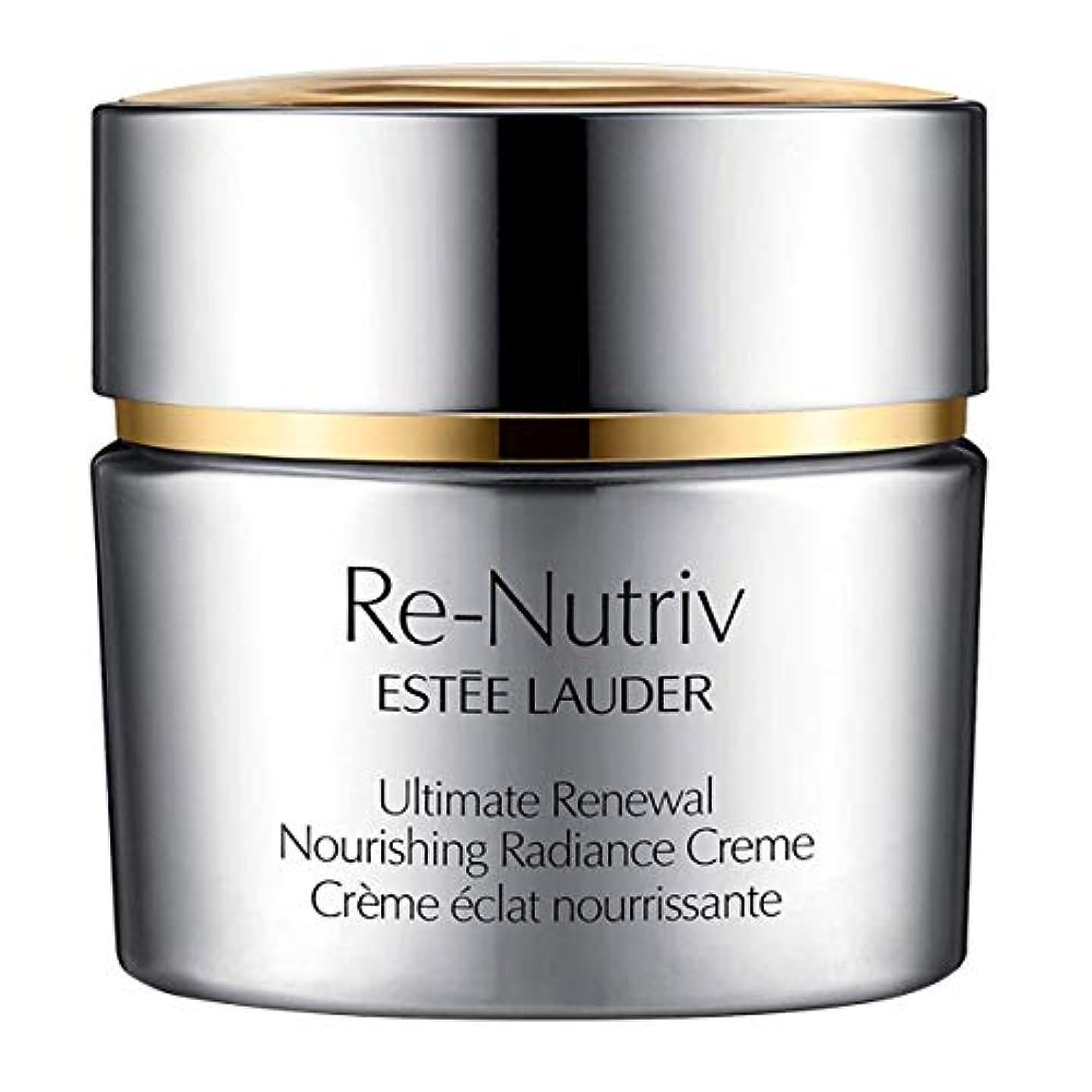 切り離す喜劇不正確エスティローダー Re-Nutriv Ultimate Renewal Nourishing Radiance Creme 50ml/1.7oz並行輸入品