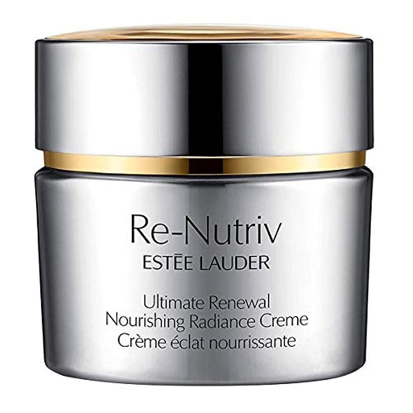 ハングアッパー石油エスティローダー Re-Nutriv Ultimate Renewal Nourishing Radiance Creme 50ml/1.7oz並行輸入品
