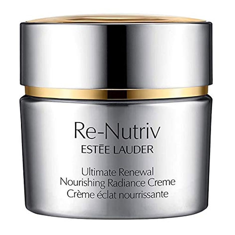 反対子音キラウエア山エスティローダー Re-Nutriv Ultimate Renewal Nourishing Radiance Creme 50ml/1.7oz並行輸入品