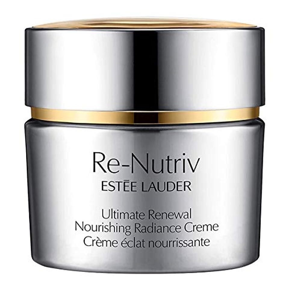 刻む心理学努力エスティローダー Re-Nutriv Ultimate Renewal Nourishing Radiance Creme 50ml/1.7oz並行輸入品