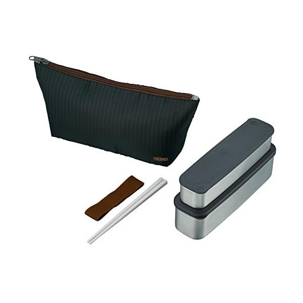 サーモス フレッシュランチボックス 2段式 クロ...の商品画像