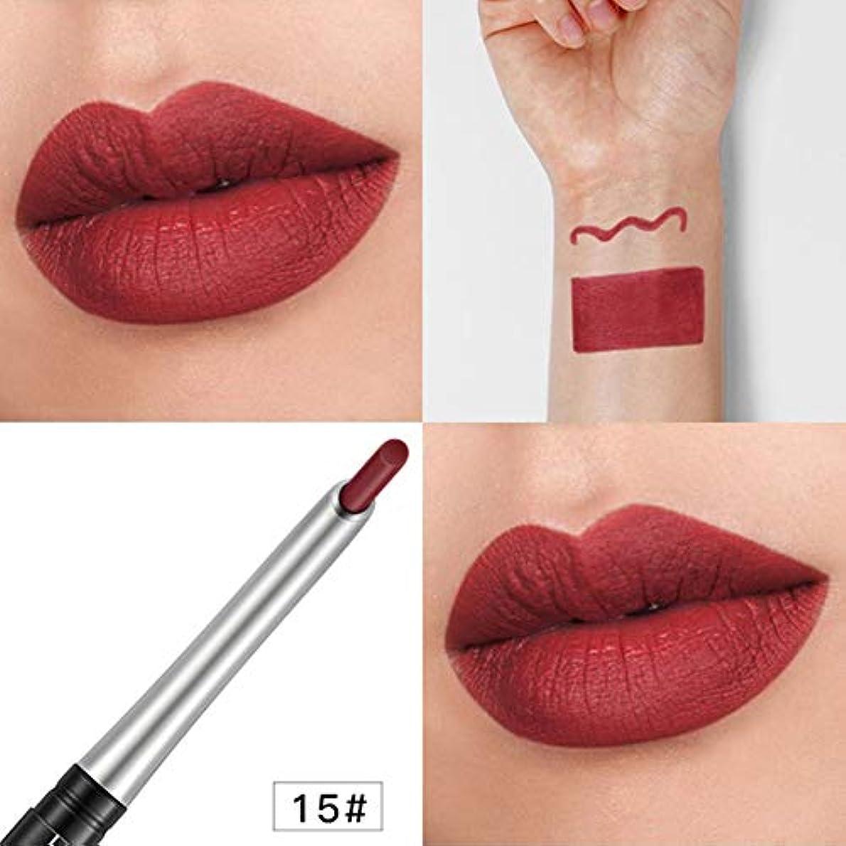 付属品ラベるMeterMall 女性のマットリップライナー防水口紅鉛筆長持ちLlipliner唇メイク 15#