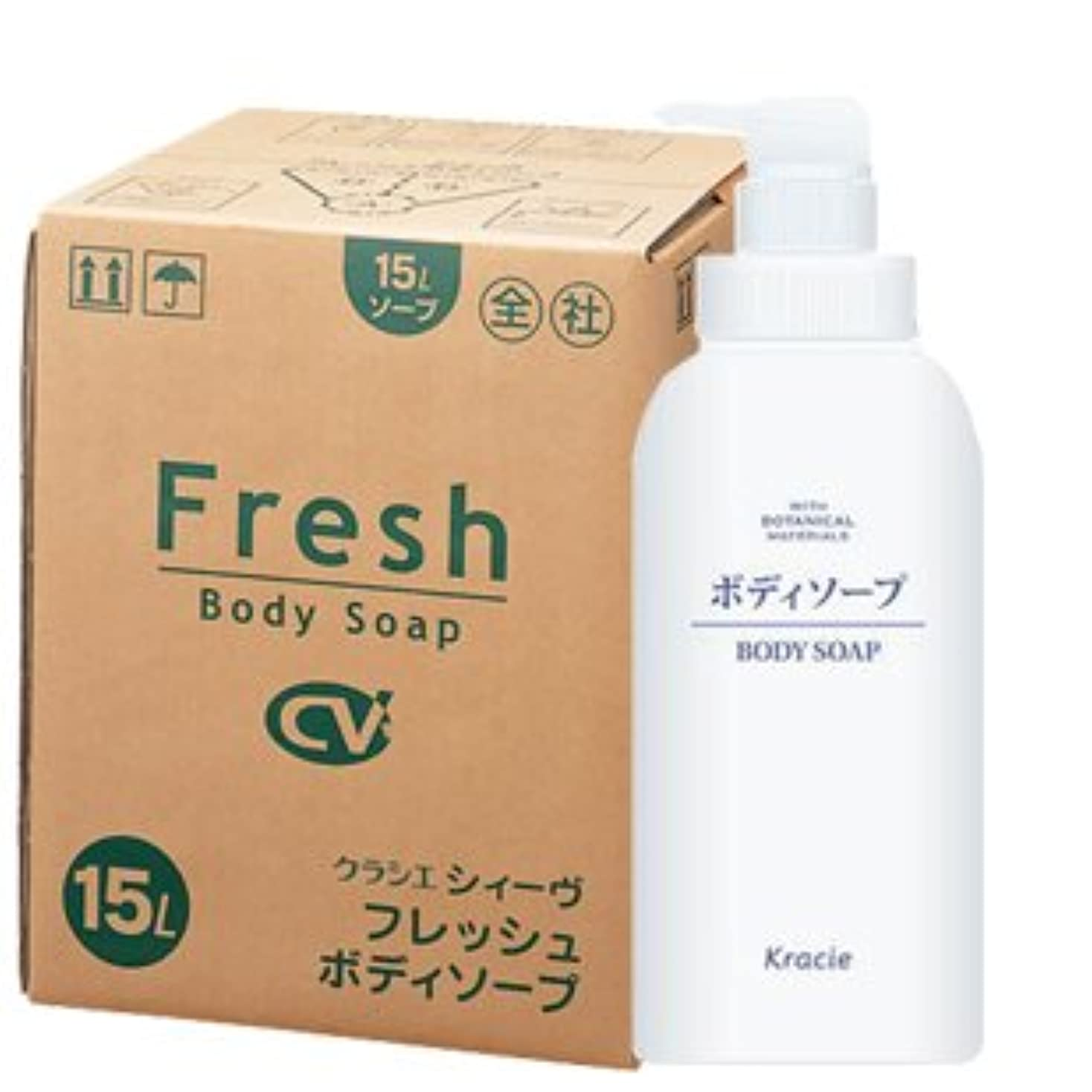 kracie(クラシエ) CV シィーヴ フレッシュシリーズ フレッシュボディソープ アロエエキス配合 グリーンフローラルの香り 15L 業務用 家庭様向け 容器不要
