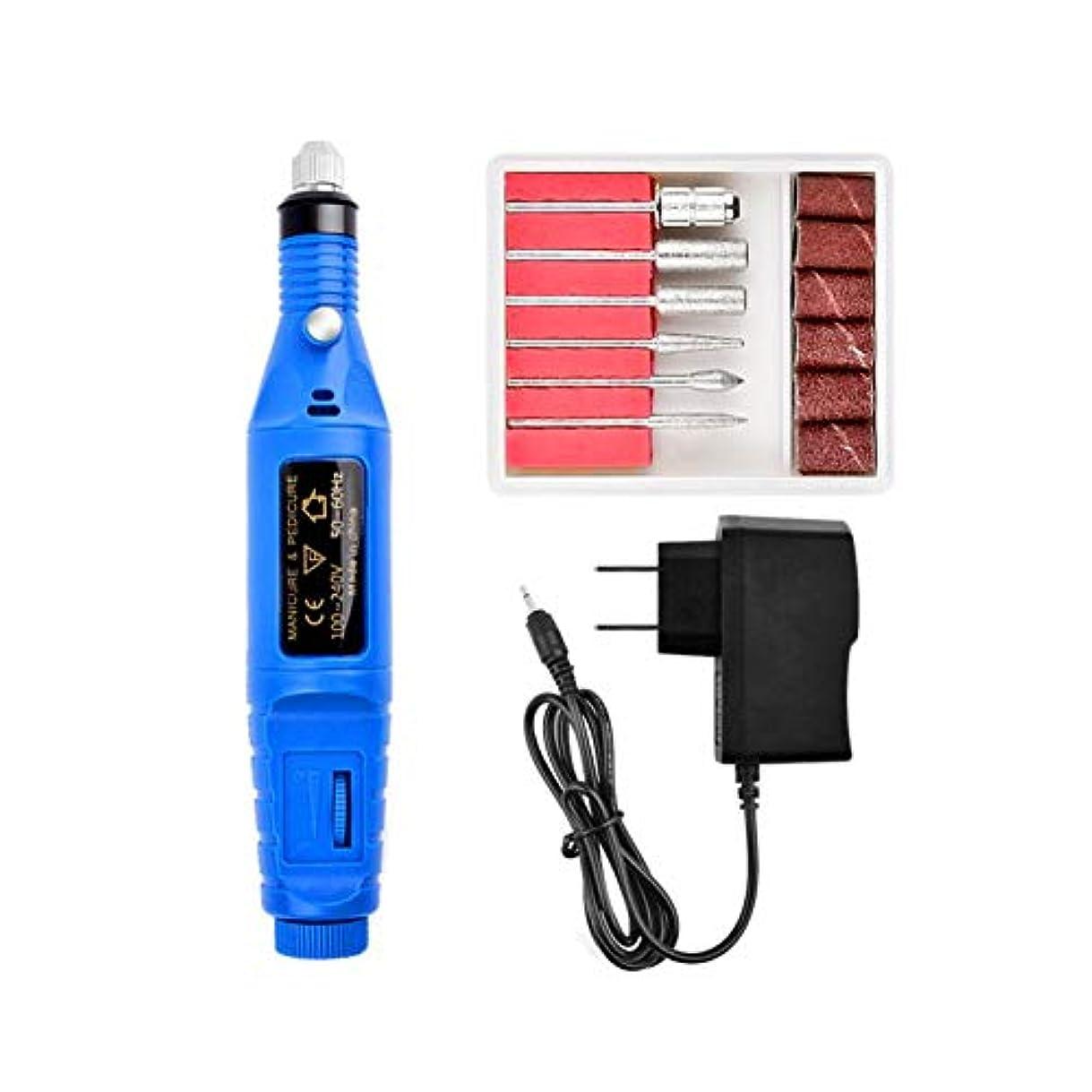 厚される習慣ネイルリムーバーペディキュアツールネイルを充電する電動ネイルドリルペン形状の爪ミニ私たちの青いボルトタイプを供給