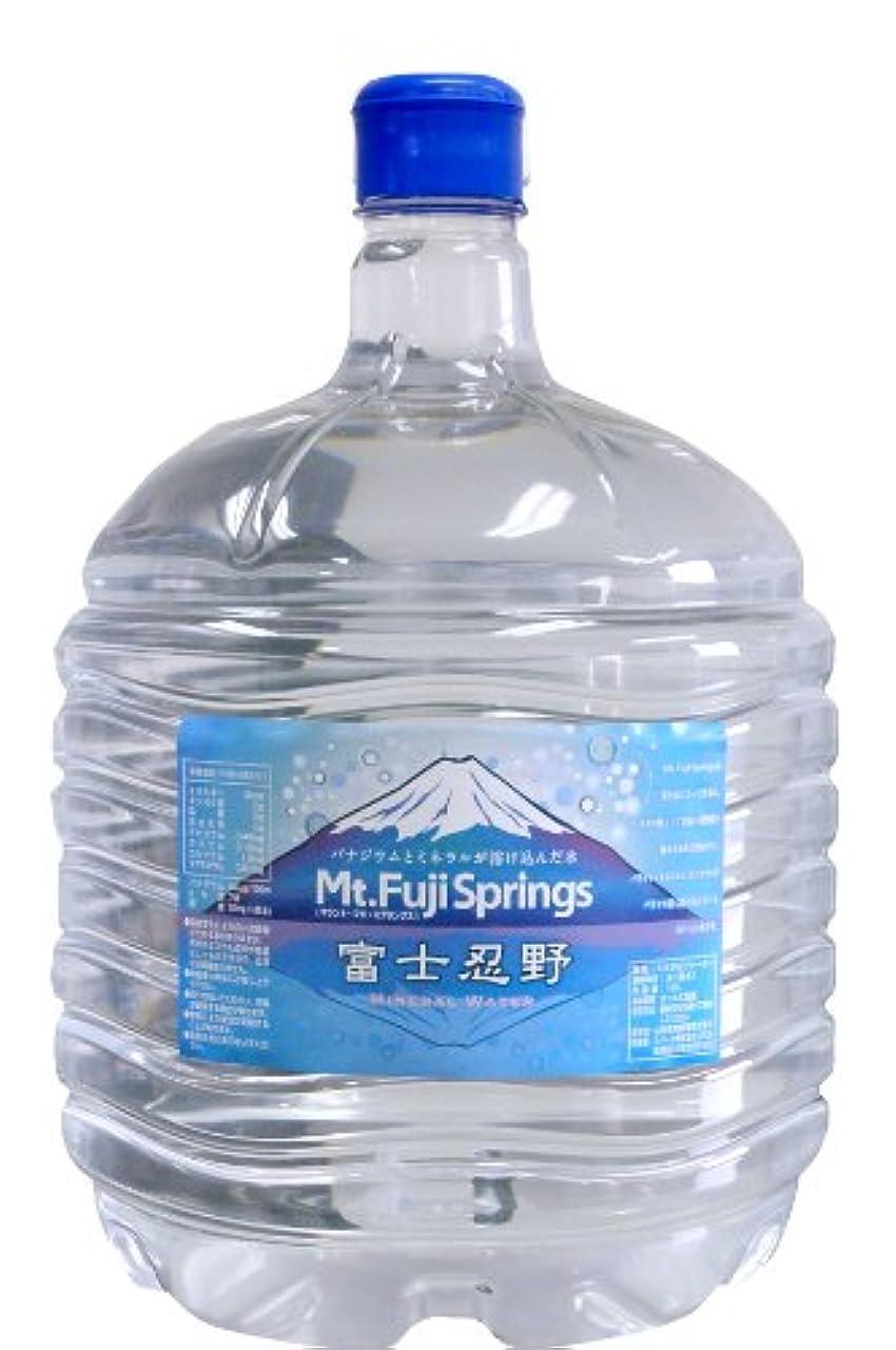 飢えたであることそこバナジウム含有 Mt.FujiSprings富士忍野 ウォーターサーバー用ミネラルウォーター12L×2本入箱 まとめて3箱(標準??????????で使える容器付)
