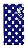 スマホゴ [ZENFONE GO ZB551KL] スマホケース 手帳型 ケース デザイン手帳 ゼンフォーン ゴー 0006-D. ブルー水色ドット かわいい