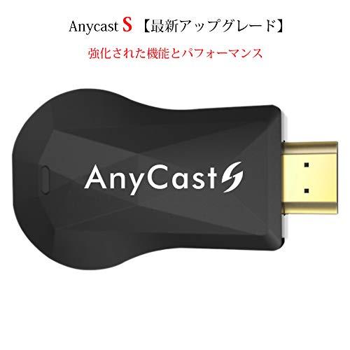 Anycast S 【最新のアップグレード】ワイヤレスHDMIドングル ワイヤレスWIFI受信機 ワイヤレスミラーリング 小さな画面を大画面に同期 1080P HDビデオ伝送をサポート 日本語マニュアル iOS12 / Andriod/Windowsシステムをサポートするデバイス Miracast/AirPlay/Chrome APPプロトコルと互換性があります