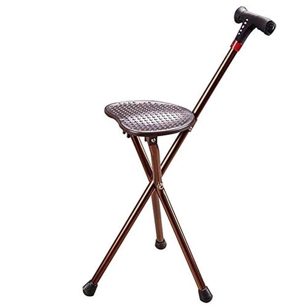 不快な登山家検索エンジンマーケティング軽量で調節可能な高さの杖席、MP3プレイ用の多機能松葉杖、高デシベルアラームなど。