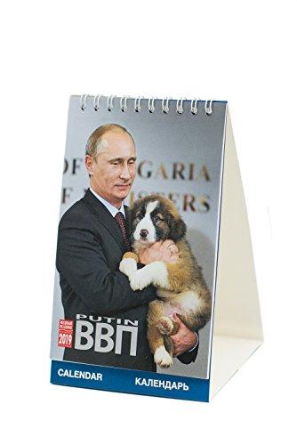 2019 卓上カレンダー「ウラジーミル・プーチン」・サイズ 10×16cm(英語とロシア語の)