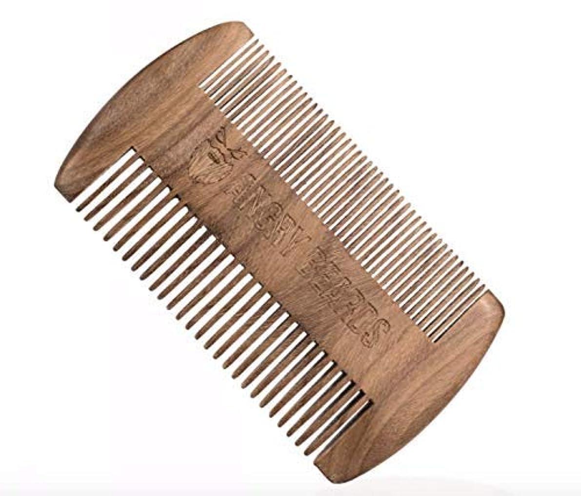 列車胆嚢脊椎Wooden Beard Comb 10x6cm by Angry Beards Made in Czech Republic / チェコ共和国製の怒っているひげによって木のひげの櫛10 x 6 cm