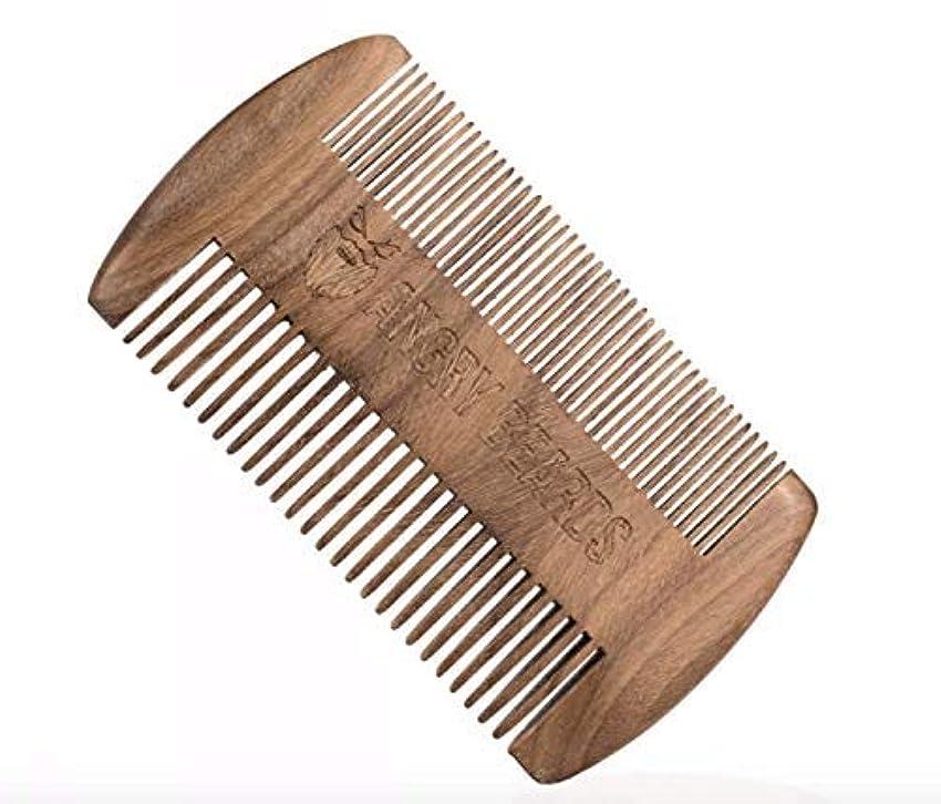 寄付する不健康免疫Wooden Beard Comb 10x6cm by Angry Beards Made in Czech Republic / チェコ共和国製の怒っているひげによって木のひげの櫛10 x 6 cm