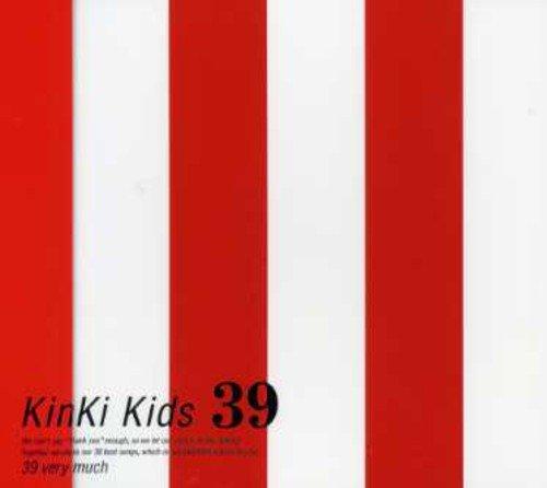 【Anniversary/KinKi Kids】織田哲郎の提供曲!大切な人への想いを歌った歌詞を紹介の画像