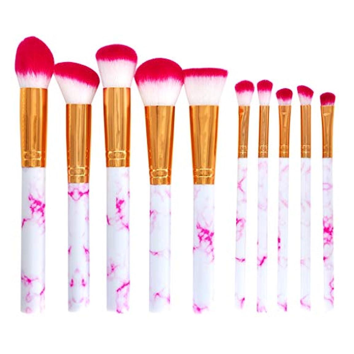 広々低い優雅な10本 メイクブラシ ファンデーション クリーム メイクツール 大理石 化粧ブラシ 3色選べ - ローズレッド