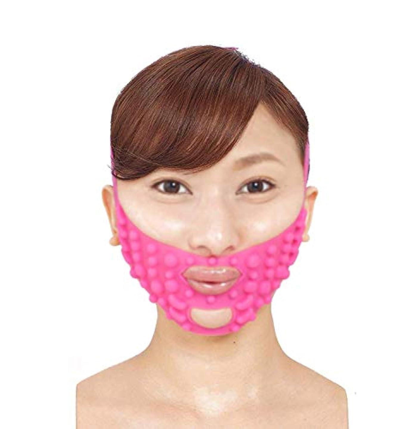 グリットうれしい振るフェイシャルマスク、リフティングアーティファクトフェイスマスク垂れ下がった小さなVフェイスバンデージ付きの顔 スリーピングフェイスダブルチンチンセットスリープエラスティックスリミングベルト