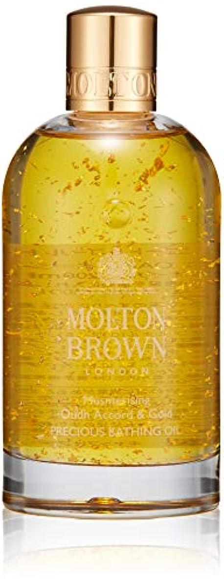 宿命文字通り縫うMOLTON BROWN(モルトンブラウン) ウード?アコード&ゴールド コレクション OA&G ベージングオイル