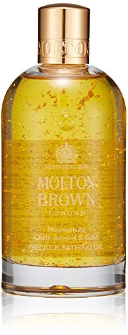 媒染剤誰確執MOLTON BROWN(モルトンブラウン) ウード?アコード&ゴールド コレクション OA&G ベージングオイル 200ml