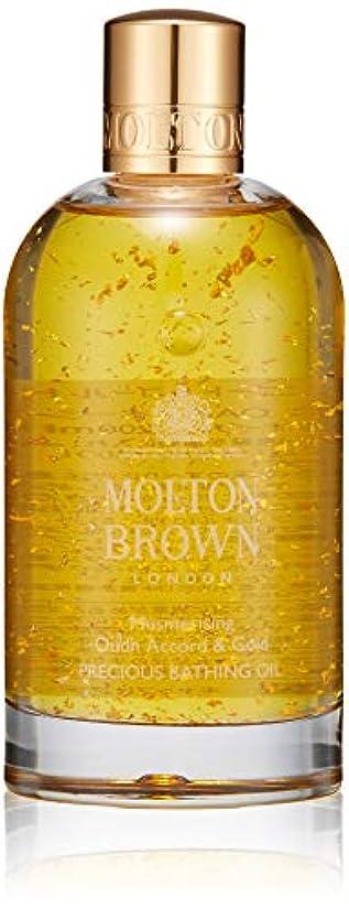 実行鉛筆開発MOLTON BROWN(モルトンブラウン) ウード?アコード&ゴールド コレクション OA&G ベージングオイル