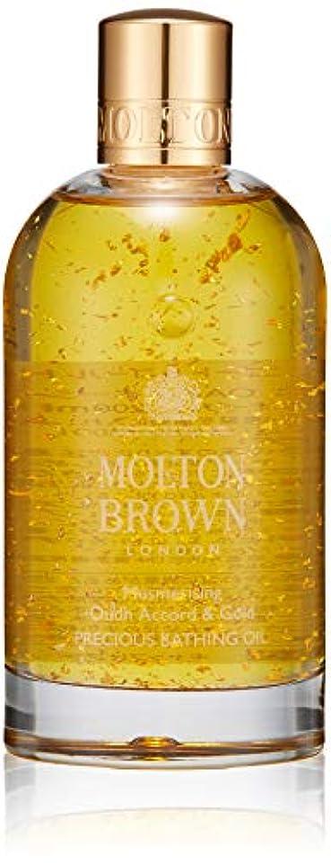 評価ビジョンオークションMOLTON BROWN(モルトンブラウン) ウード?アコード&ゴールド コレクション OA&G ベージングオイル 200ml