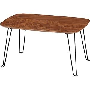 不二貿易 折れ脚ローテーブル トロン 幅60×奥行40cm ミディアムブラウン 10494