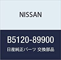 NISSAN (日産) 純正部品 サブ ハーネス キツト エンジンスターター 品番B5120-89900