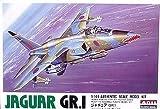 マイクロエース 1/144 ジェットファイターシリーズ ジャギュアGR-1