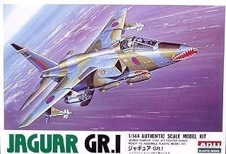 1/144 ジェットファイターシリーズシリーズ ジャギュアGR-1