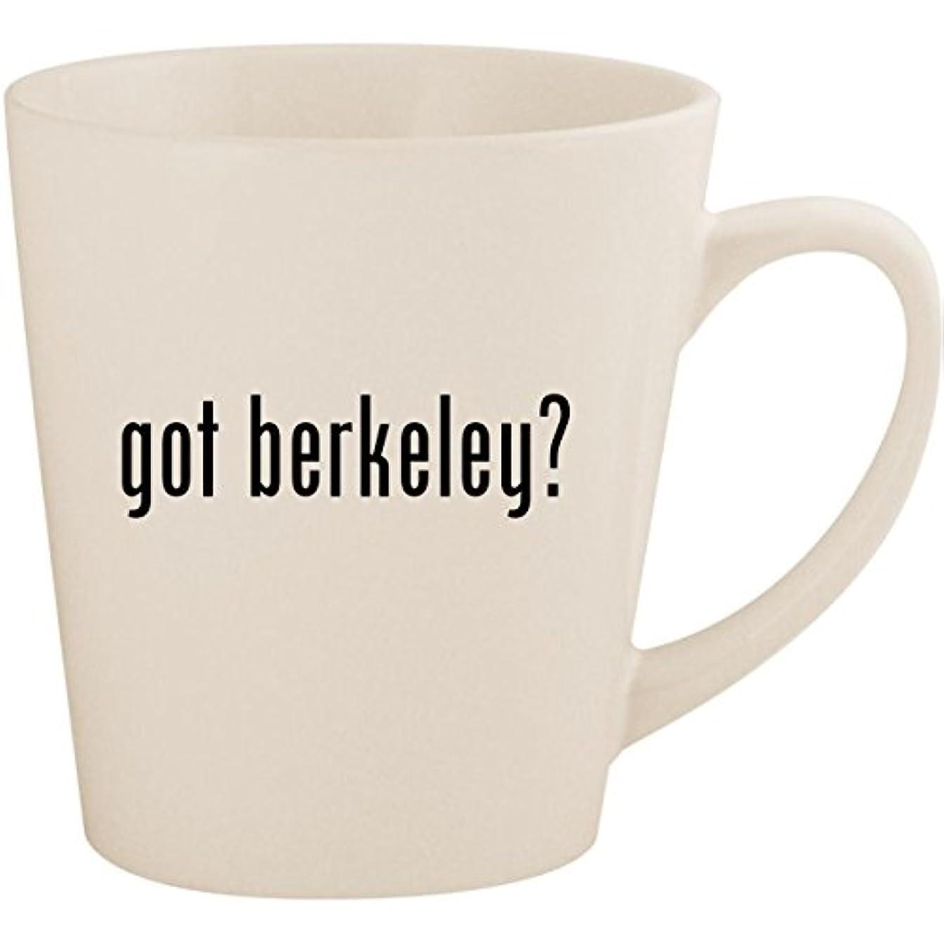 ウイルス柔らかさびんGot Berkeley ? – ホワイト12oz Ceramic Latte Mug Cup