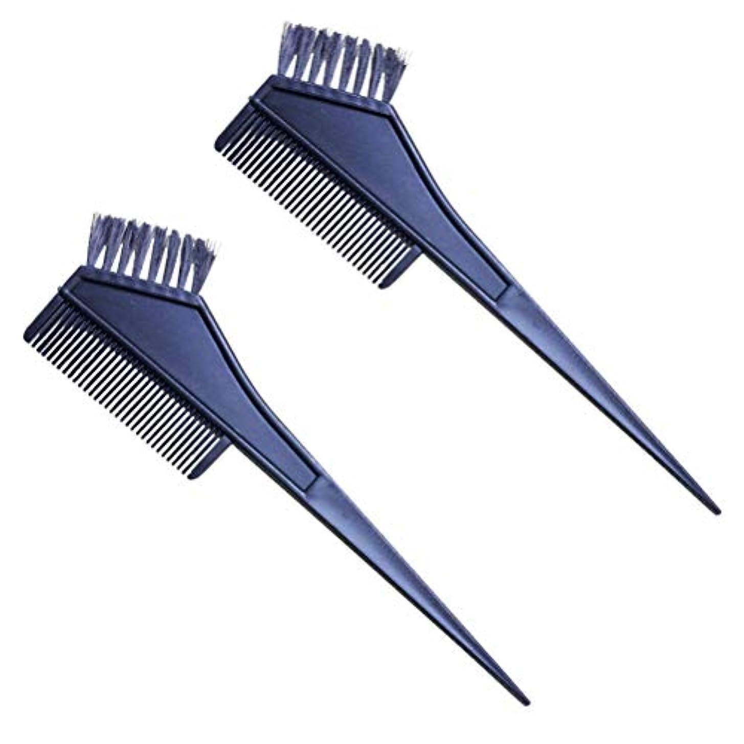 利用可能トリクル是正するFrcolor ヘアダイブラシ ヘアカラーブラシ ヘアダイコーム 白髪染め 家庭用 美容師プロ用 プラスチック製 2本セット(黒)