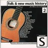 20世紀BEST   フォーク&ニューミュージック・ヒストリー Vol.2