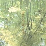 森へ行く日 (MEG-CD)
