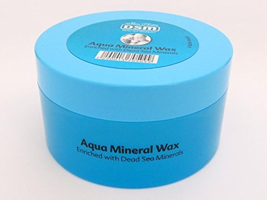 シャー男やもめモジュール液状ミネラルワックス 280mL Mon Platin 死海ミネラル 整髪 全髪タイプ 天然 お手入れ 美容 イスラエル (Aqua Mineral Wax)