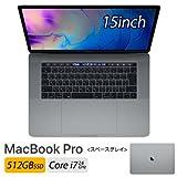 Apple 15インチ MacBook Pro 512GB SSD スペースグレイ MR942J/A Touch Bar搭載モデル,2.6 GHz Intel Core i7 MR942JA アップル