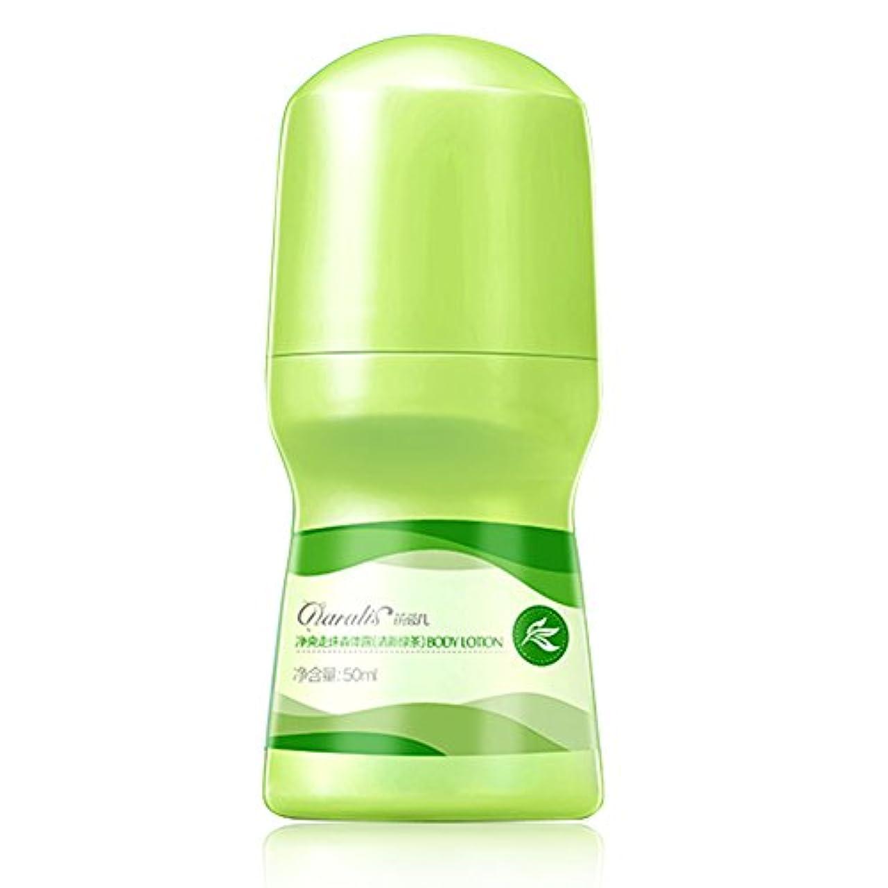 バンセブン有毒な制汗スティック、夏の贈り物消臭スティック消臭スティック脇の下除去用男性と女性 (Green)