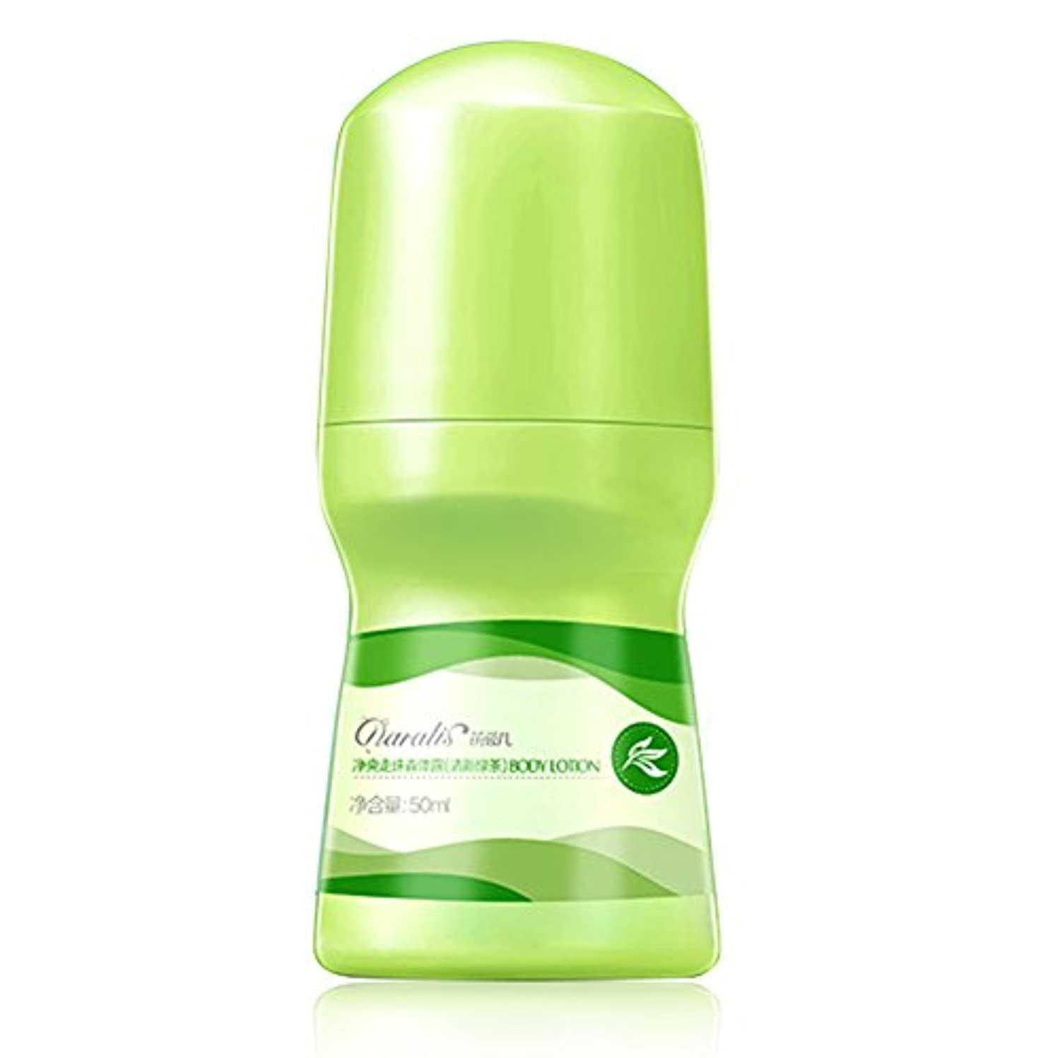電気のフラップホールドオール制汗スティック、夏の贈り物消臭スティック消臭スティック脇の下除去用男性と女性 (Green)